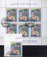 Süd-Amerika Band 3/2 K-Z Briefmarken Michel Katalog 2010 Neu 52€ Kolumbien Paraguay Peru Surinam Uruguay Venezuela - Motivkataloge