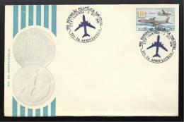 03 / 12 / 1970 - VIII EXPOSIÇÃO FILATÉLICA NACIONAL - DIA DA AEROFILATELIA - N.º 0785 - 2 SCANS - Angola