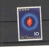 Giappone 1958 Stamps MNH Human Rights Cpl. Scott.661 See Scan - 1926-89 Imperatore Hirohito (Periodo Showa)