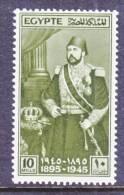 Egypt 253  * - Unused Stamps