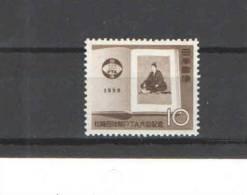 Giappone 1959 Stamps MNH  Yoshida Cpl. Scott.681 See Scan - 1926-89 Imperatore Hirohito (Periodo Showa)