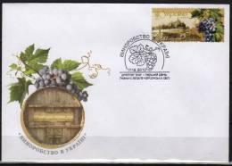 Ukraine  2010 FDC Vinification, Le Vin, Les Raisins Winemaking, Wine, Grapes Boissons - Wijn & Sterke Drank