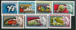 HUNGARY - 1974.UPU(Pigeon,Horse,Train,Bus,Balloon,Airplane,Coach) Cpl.Set MNH! Mi:2945-2951 - Ungheria