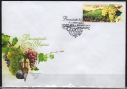 Ukraine 2009 FDC Vinification, Le Vin, Les Raisins Winemaking, Wine, Grapes Boissons - Wijn & Sterke Drank