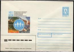 Russia 1994 Postal Stationery Cover  International Decade For Natural Desaster Reduction - Protección Del Medio Ambiente Y Del Clima
