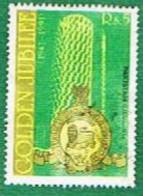 PAKISTAN  -  SG 848 -  1991 /  50^ANNIV. HABIB BANK         -  USED ° - Pakistan