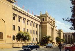 TAJIKISTAN - 1974 - DUSHANBE - TAJIKISTANS LIBARY - PERFECT MINT QUALITY - Tajikistan