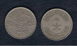 ARABIA SAUDITA - 50 Halala  1397  KM56 - Arabia Saudita