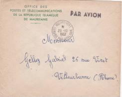 """MAURITANIE Lettre AVION  FRANCHISE PTT Obl """"NOUAKCHOTT SERVICE PHILATELIQUE"""" > Villeurbanne - Mauritania (1960-...)"""