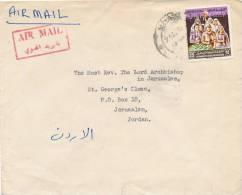 BAGHDAD - 1967 , Brief über Amman  An Den Erzbischof In Jerusalem - Irak