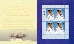 THAILAND - 2012 - Mi 3272 - KING BHUMIBOL ADULYADEJ´s 85th BIRTHDAY - LIMITED EDITION: SHEETLET IN FOLDER - MNH** - Thailand