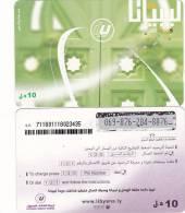 Libya, Prepaid M, Green Door. - Libya