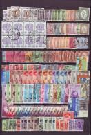 LOT JORDANIE  EGYPTE YEMEN / OBLITERE ET NEUF / CO 270 - Briefmarken
