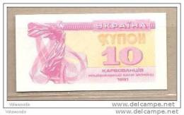 Ucraina - Banconota Non Circolata Da 10 Karbovanez - 1991 - - Ukraine