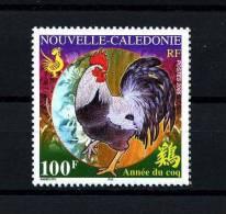 Nlle CALEDONIE 2005,  Poste  N° 937** Neufs Ier Choix. Superbe.  (Faune Marine, Coq. Année Lunaire Chinoise) - New Caledonia