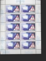 BRD / Bund ** 2125 THW     Kleinbogen - [7] República Federal