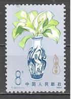 Chine: Yvert N°2703**; MNH; Vase De Fleurs - 1949 - ... People's Republic
