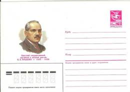 Russia USSR 1985 Nikolai Krylenko Bolshevik Revolutionary Soviet Politician - 1923-1991 URSS