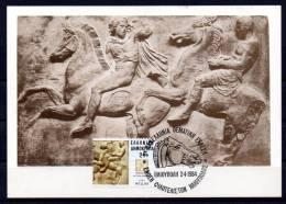 Greece 1984 > Mi 1552 ( From BL 4 ) > Parthenon Marbles Frize West II 2 , Horses > Maximum Card - Cartes-maximum (CM)