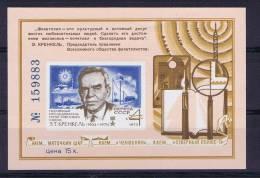 Russia: Michel  4123, 1973 In Non Official Block (*)
