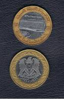SIRIA / SYRIA - 25 Pounds  1996  KM126 - Siria
