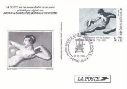 21822 Souvenir Philatelique,6.7 Prudhon Reve Bonheur 1995 Poste Reservataires Bureaux