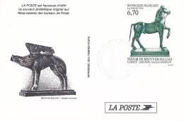 21823 Souvenir Philatelique,6.7 Tresor Neuvy Sullias 1996 Poste Reservataires Bureaux - Timbres