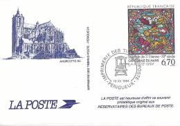 21824 Souvenir Philatelique,6.7 Saint Etienne Mans 1994 Poste Reservataires Bureaux - Timbres