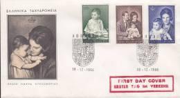 Greece 1966 FDC Cover Thronfolgerin Alexia Von Greichenland 1 Jahre Geburtstag Birthday Of - FDC