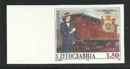 YUGOSLAVIA POSTAL TRAFFIC RAILWAY, TRAIN, Non Dentellato Imperforato IMPERF. IMPERFORATED PROOF PROBEDRUCK RARITY ! - Eisenbahnen