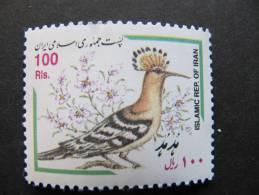 1198 Oiseau Bird Houpette République Islamique D´ Iran - Paons