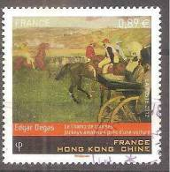 FRANCE,FRANKREICH,FRANCIA ,FRANÇA,ANNEE 2012,CACHET ROND. - Oblitérés