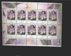 BRD / Bund **  2480  Blumen Kleinbogen Ungefaltet - Nuevos