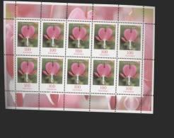 BRD / Bund **  2547  Blumen Kleinbogen Ungefaltet - Neufs