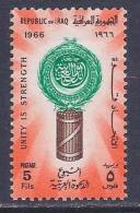 Iraq, Scott #401 Mint Hinged Arab League Emblem, 1966 - Iraq