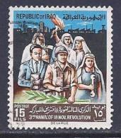 Iraq, Scott #423 Used Citizens, 1966 - Iraq