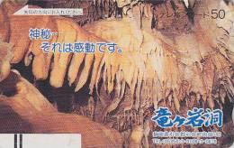 Télécarte Ancienne Japon / 110-13466 - GROTTE - CAVE Cavern Japan Front Bar Phonecard - HÖHLE Balken TK - 26 - Paysages