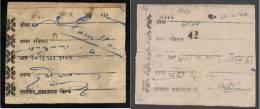INDIA  Dholpur State  1950  Crop Cheque Issued To Farmers #  32018 F   Indien Inde - C. Plantas De Verduras & Verduras