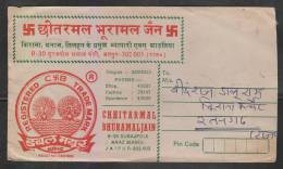 INDIA  1985  Peacocks  Advertiement  Mailed Envelope #  43276   Indien Inde - Peacocks