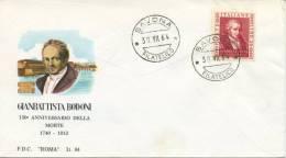 ITALIA - FDC ROMA 1964 - GIAMBATTISTA BODONI - 6. 1946-.. Republic