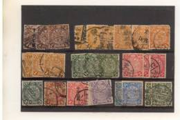CHINE - Lot De Timbres Chinois Anciens Oblitérés -  Old Chinese Stamps Used ( Dragons ) - 1949 - ... Volksrepublik