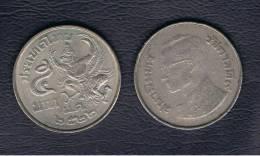 TAILANDIA - 5 Baht  1979  KM111 - Tailandia
