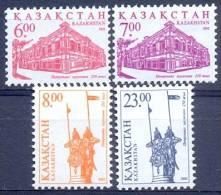 KAZ 2002-385-8 DEFINITIVE, KAZAKISTAN, 1 X 4v, MNH - Kasachstan