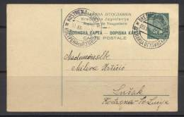 AK YUGOSLAVIA-postal Stationery- Kostrena-30.12.1935 - Postal Stationery