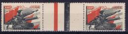 Russia:1938, Mi 594 V ZW, Gutterpair, Zwischenstegparre RRR