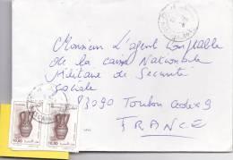 MARCOPHILIE, ALGERIE, 1995,  Multiple SEUL SUR LETTRE,  Yvert 1096 Poterie /3372 - Algérie (1962-...)