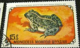 Mongolia 1972 Amphibian Bufo Raddei Strauch 15 - Used - Mongolia