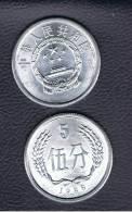CHINA -  5 Fen  KM3    (ver Años Disponibles) - China