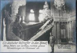 Srbija, Kraljevi Dvor, Serbia, Royal Palace, Konak, Ein Deutscher Volltreffer In Den Konak WWI - Serbie