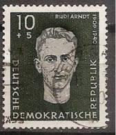 ALLEMAGNE,(DDR)DEUTSCHLAND,GERMANY,GERMANIA,ALEMANIA,OBLITERE,YVER 356. - [6] République Démocratique